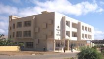 <h5>Palácio de Justiça de Pedra Badejo</h5><p>Vista lateral do Palácio de Justiça de Pedra Badejo.</p>