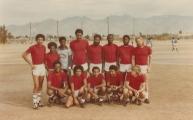 <h5>Futobolista de uma equipa internacional em Arizona-EUA</h5><p>Enquanto frequentava a University of Arizona, 1982.</p>