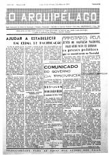 """<h5>Primeira página do Jornal colonial """"O Arquipélago""""</h5><p>O jornal colonial de Cabo Verde anuciando a libertação dos presos políticos de Tarrafal</p>"""